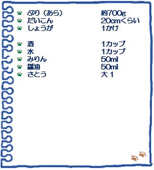 f:id:osanpowanko:20180201121227p:plain