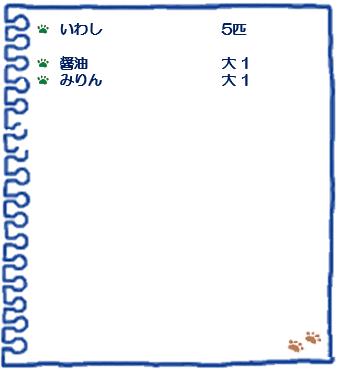 f:id:osanpowanko:20180204140004p:plain