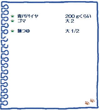 f:id:osanpowanko:20181214141126p:plain