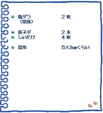 f:id:osanpowanko:20200102101609p:plain