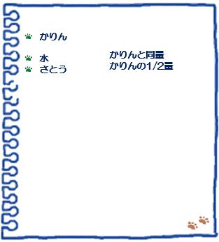 f:id:osanpowanko:20200106170839p:plain