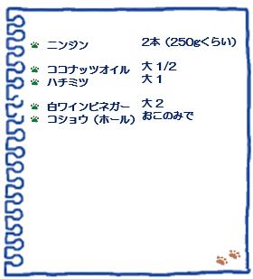 f:id:osanpowanko:20200415144211p:plain