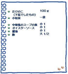 f:id:osanpowanko:20200415144625p:plain