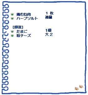 f:id:osanpowanko:20200524100847p:plain