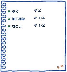 f:id:osanpowanko:20200528145203p:plain