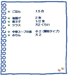 f:id:osanpowanko:20200528150105p:plain