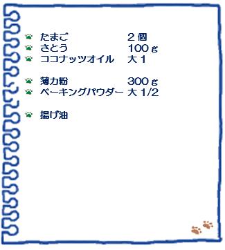 f:id:osanpowanko:20200612164952p:plain