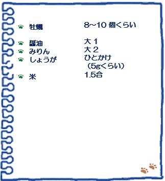 f:id:osanpowanko:20200612165608p:plain