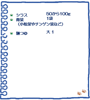 f:id:osanpowanko:20200630111924p:plain