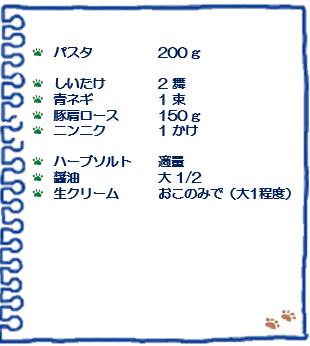 f:id:osanpowanko:20200630180353p:plain