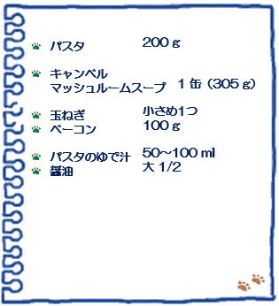f:id:osanpowanko:20200630180732p:plain