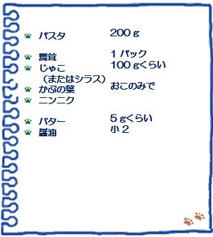 f:id:osanpowanko:20200630181210p:plain