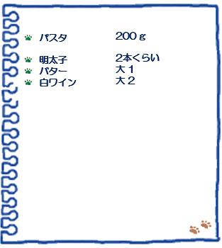 f:id:osanpowanko:20200912172202p:plain