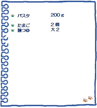 f:id:osanpowanko:20200916153817p:plain