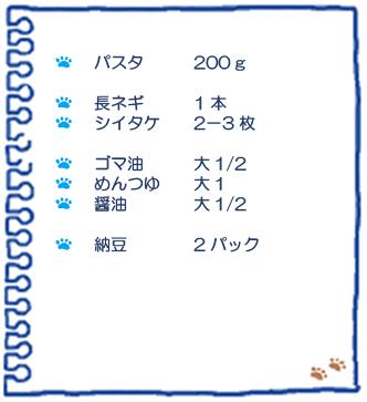 f:id:osanpowanko:20201210115506p:plain