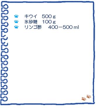 f:id:osanpowanko:20201214110047p:plain