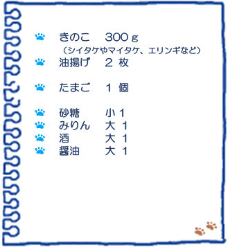 f:id:osanpowanko:20201214110948p:plain