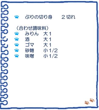 f:id:osanpowanko:20201215163613p:plain