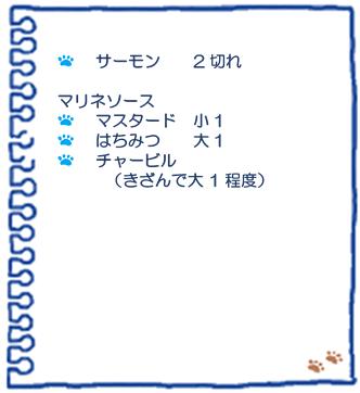 f:id:osanpowanko:20201222151508p:plain