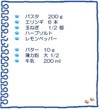 f:id:osanpowanko:20201224174117p:plain