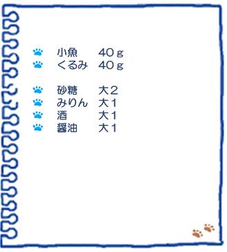 f:id:osanpowanko:20210106112529p:plain