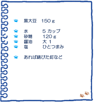 f:id:osanpowanko:20210106113348p:plain