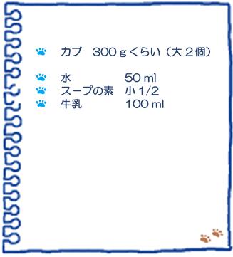 f:id:osanpowanko:20210108175608p:plain