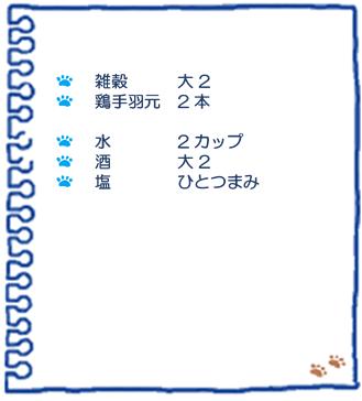 f:id:osanpowanko:20210111125526p:plain