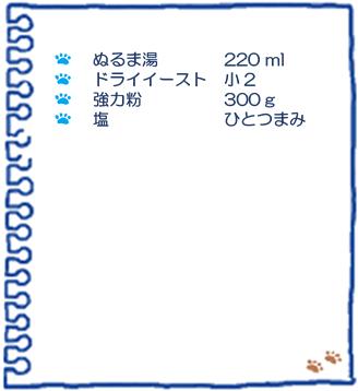 f:id:osanpowanko:20210115160455p:plain