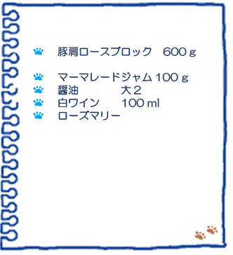 f:id:osanpowanko:20210131214243p:plain