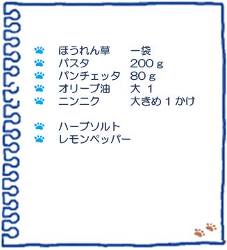f:id:osanpowanko:20210214183416p:plain