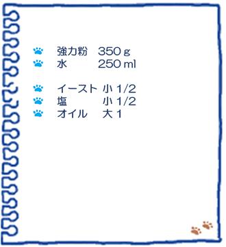 f:id:osanpowanko:20210214183938p:plain