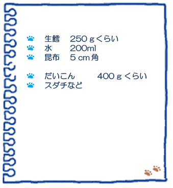 f:id:osanpowanko:20210214184916p:plain