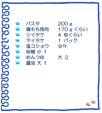 f:id:osanpowanko:20210324122709p:plain