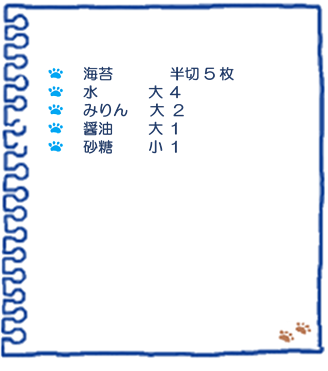 f:id:osanpowanko:20210324123120p:plain