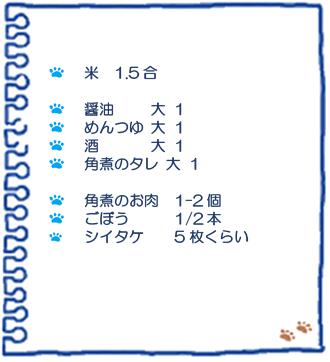 f:id:osanpowanko:20210324135432p:plain