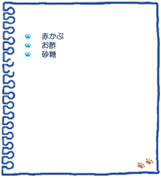 f:id:osanpowanko:20210325175445p:plain