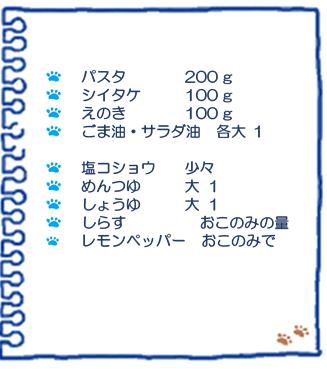 f:id:osanpowanko:20210420194552p:plain