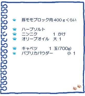 f:id:osanpowanko:20210420195057p:plain