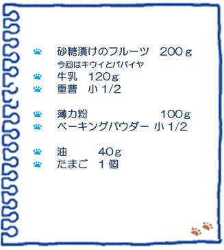 f:id:osanpowanko:20210420201148p:plain