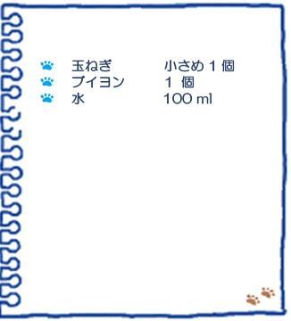 f:id:osanpowanko:20210516181001p:plain