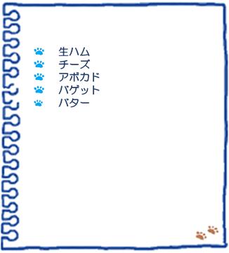 f:id:osanpowanko:20210917114004p:plain