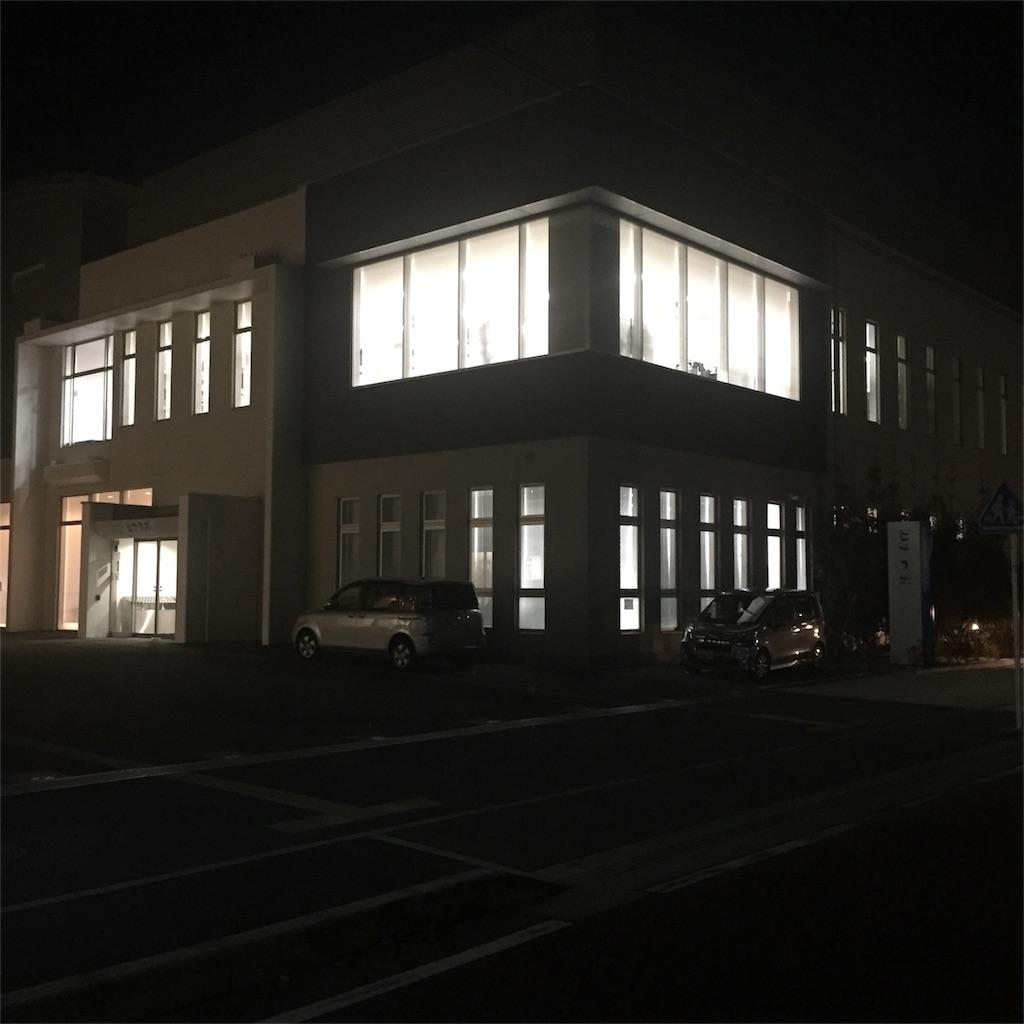 ビナスポのレクレーション館の画像