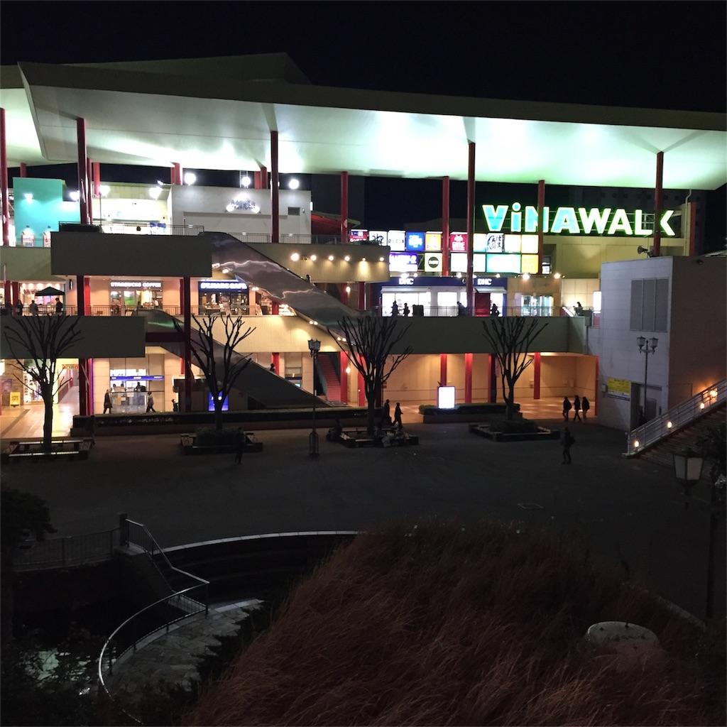 ビナウォーク入口画像