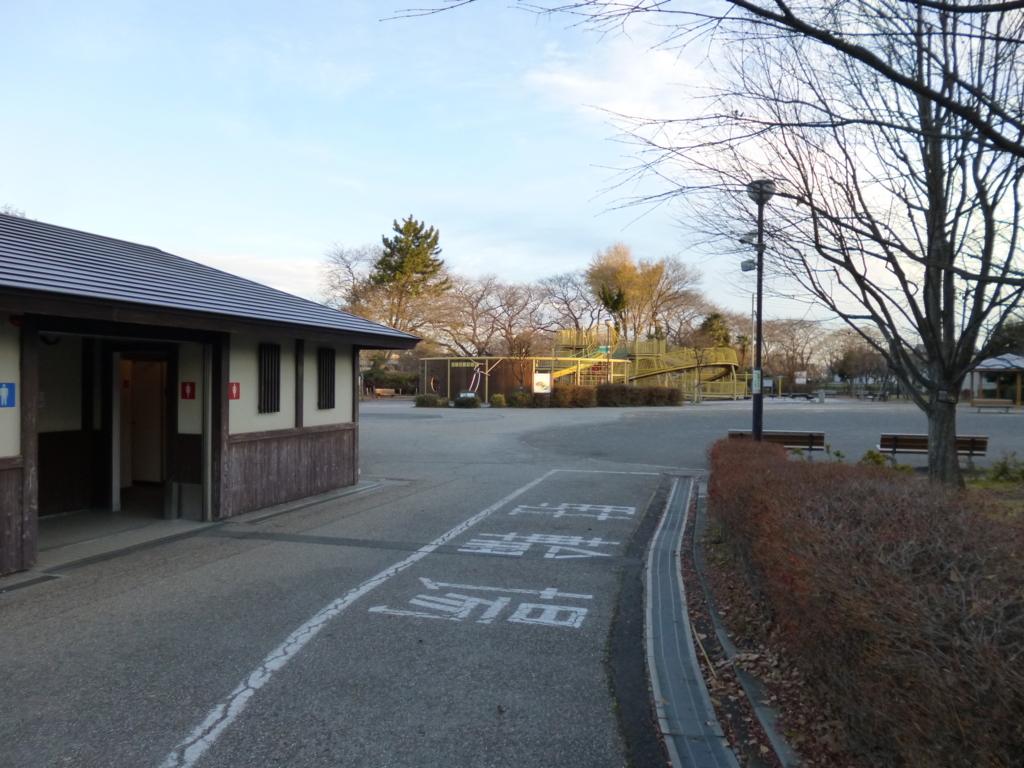 三川公園の入り口
