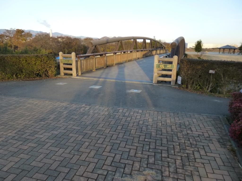 三川公園内の橋