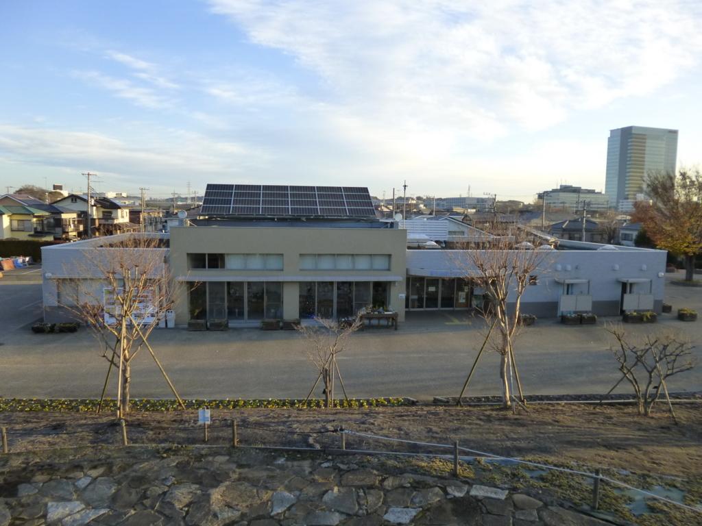 三川公園管理センター