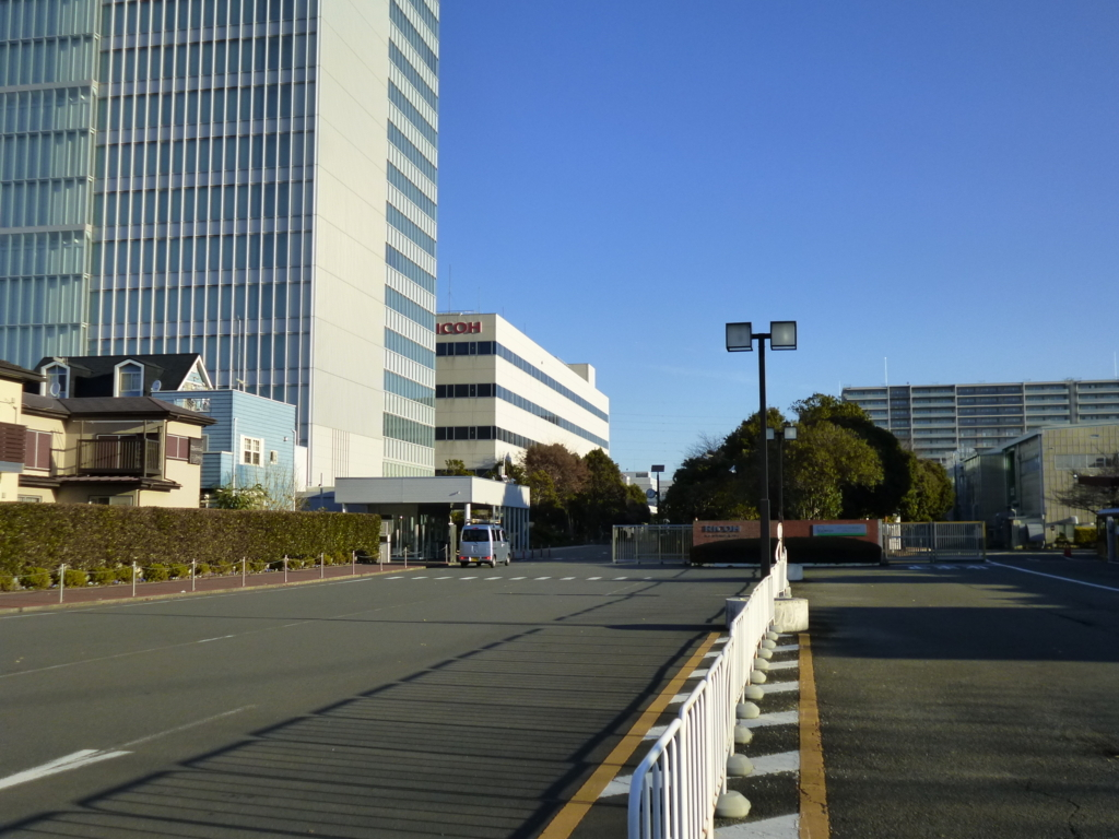 リコーテクノロジーセンター入口