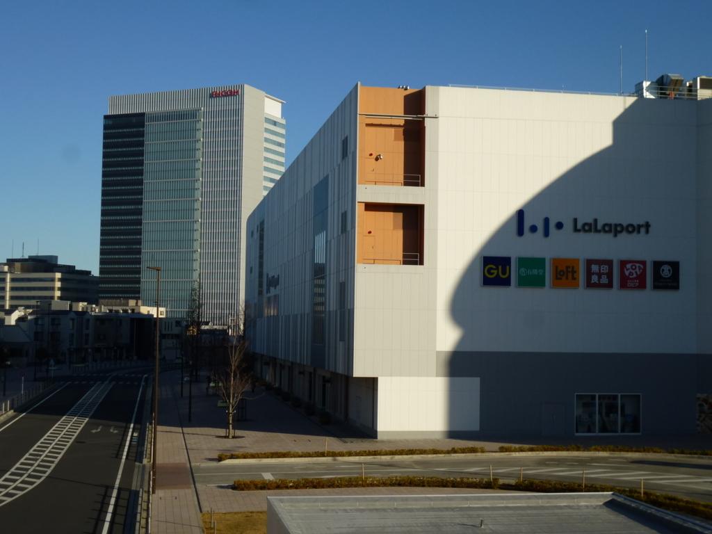 ららぽーと海老名とリコーテクノロジーセンター