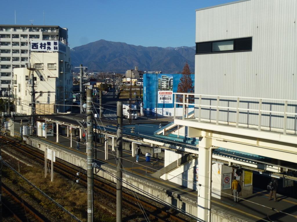 JR相模線海老名駅ホーム